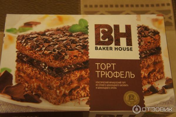Пирог бейкер хаус