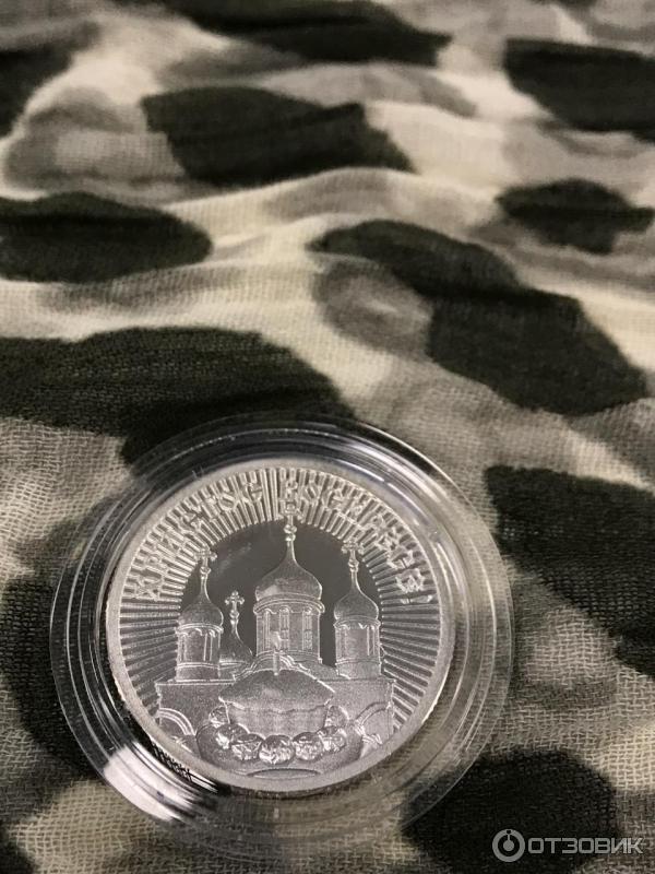 Матрона московская монета серебро императорский двор икона на доске старинная