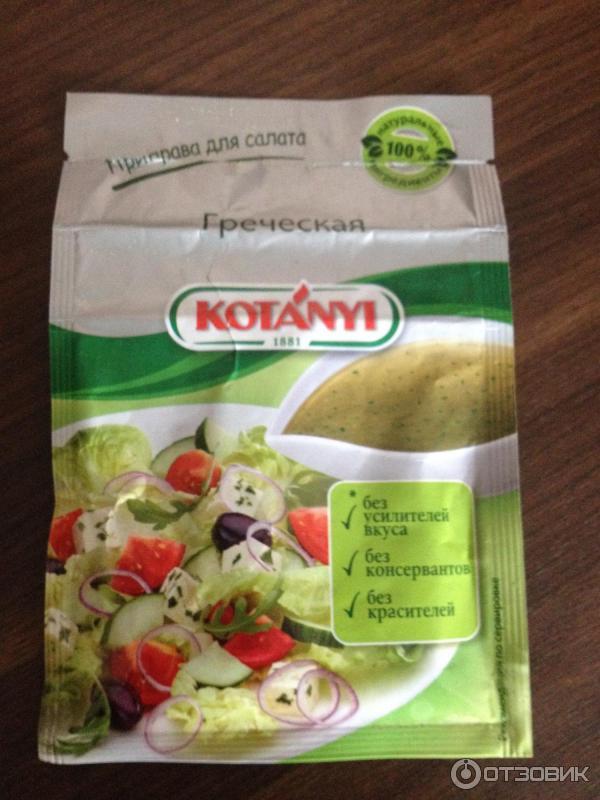 Приправа для салатов фото