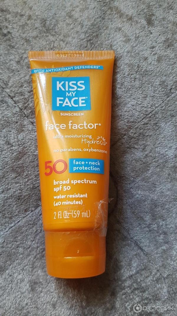 Солнцезащитный 50 под макияж