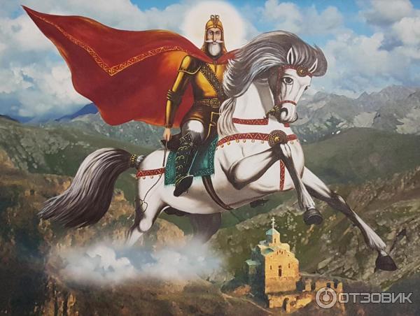 Поздравление на осетинском языке джеоргуыба 51