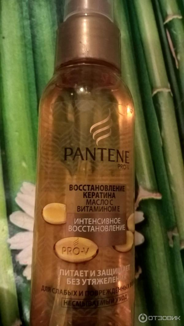 Масло витамин е для волос отзывы