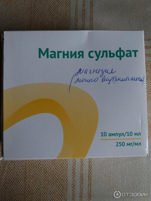 Подушка для беременных челны 86