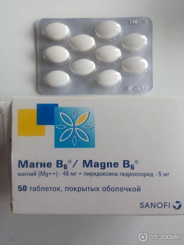 Магне б6 не беременным 189