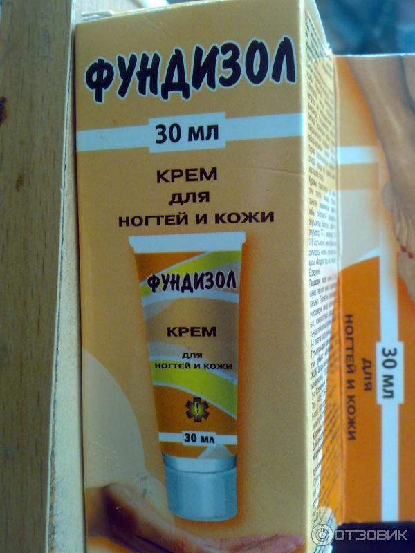 Противогрибковые средства для ногтей для беременных 49