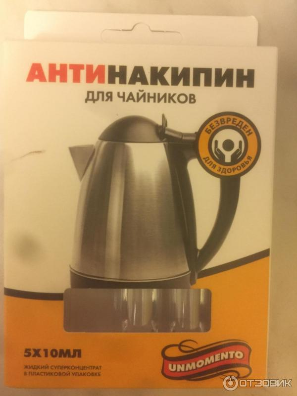 Средство от накипи чайник домашние условия 906