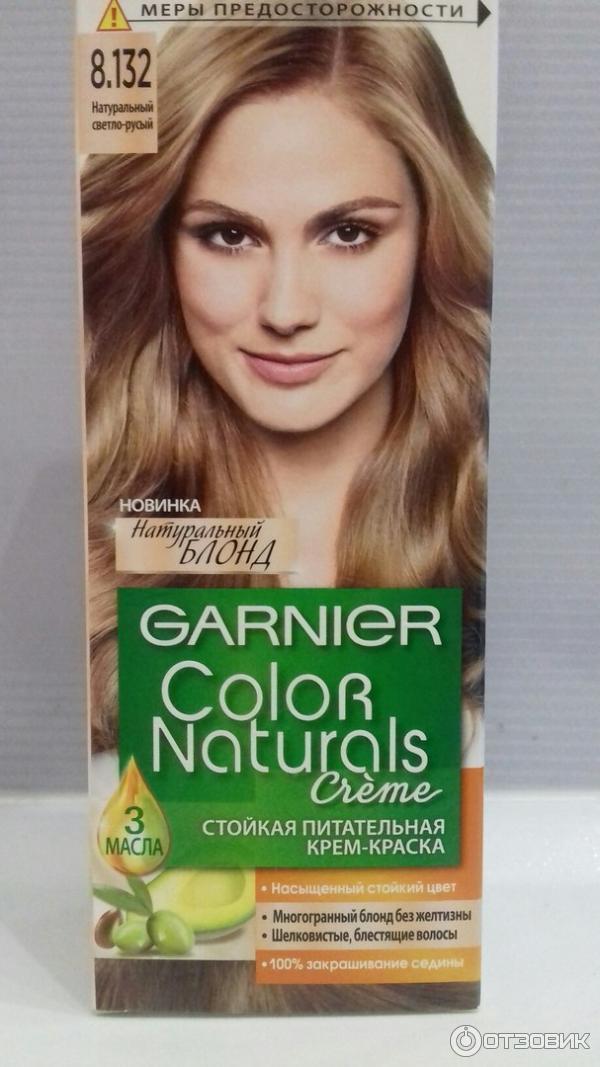 Краска для волос гарньер натурально русый отзывы
