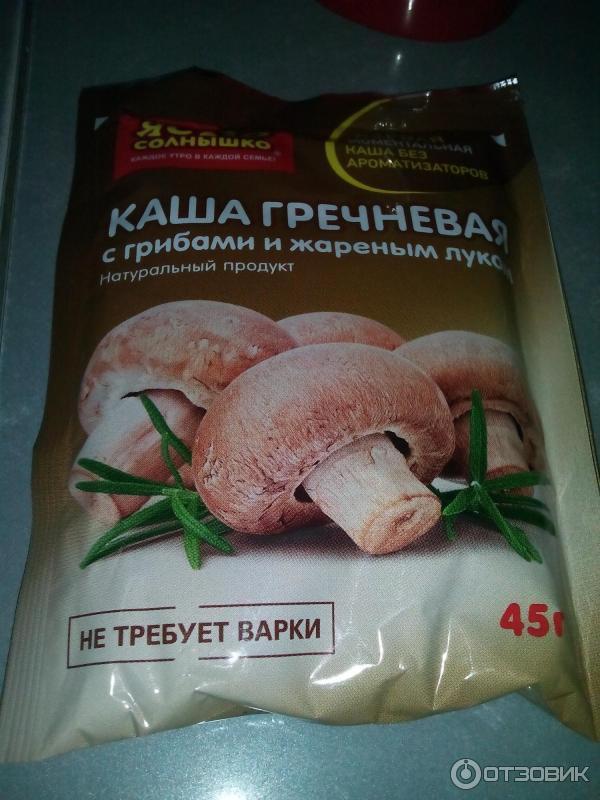 Каша гречневая с грибами и жареным луком
