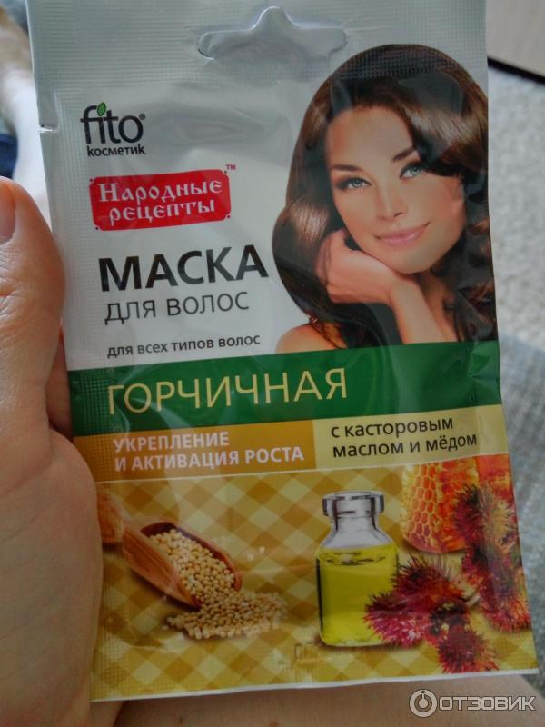 Укрепляющий шампунь для волос своими руками