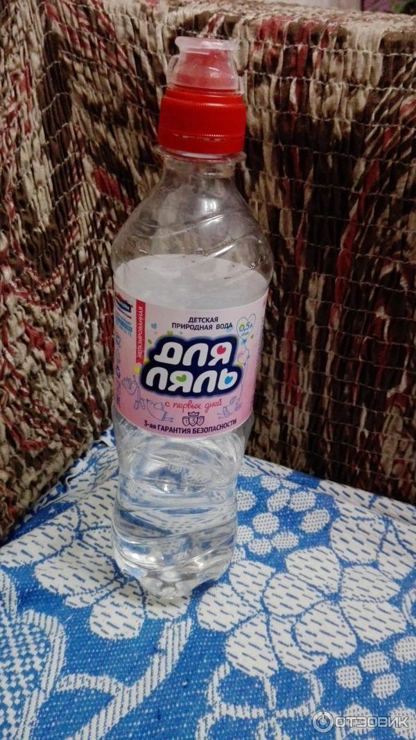 Вода для ляль отзывы
