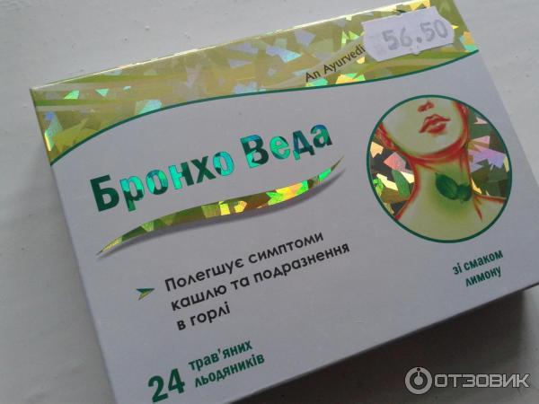 Дюфалак сироп инструкция по применению для беременных 72