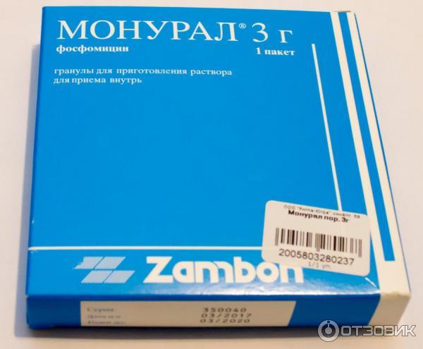 Отзыв о Средство против острого цистита Zambon Монурал Помог при остром цистите.