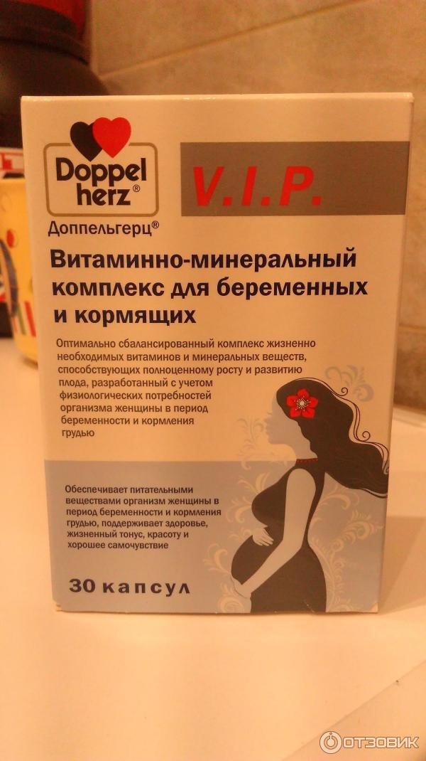 беременная эльза идёт за покупками