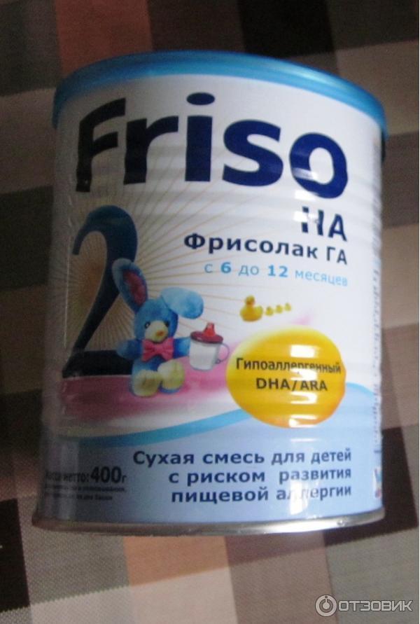 Фрисо и фрисолак разница