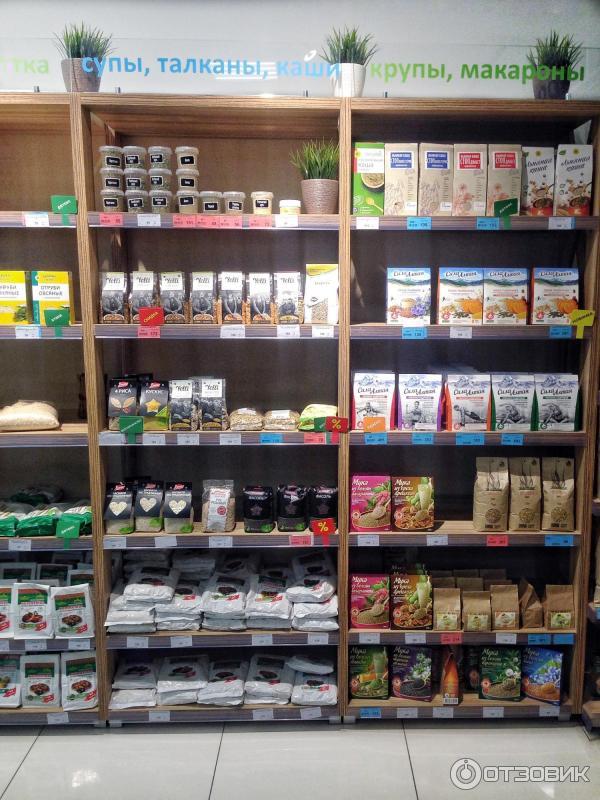 Статьи про продукты в магазине диетпитания