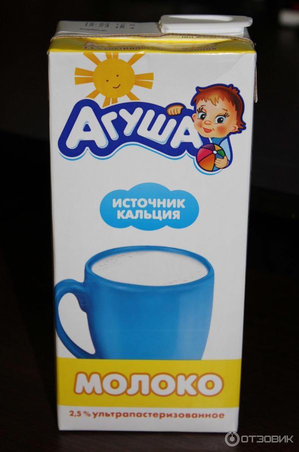 Молоко агуша 1 литр 2.5 для беременных цена 92