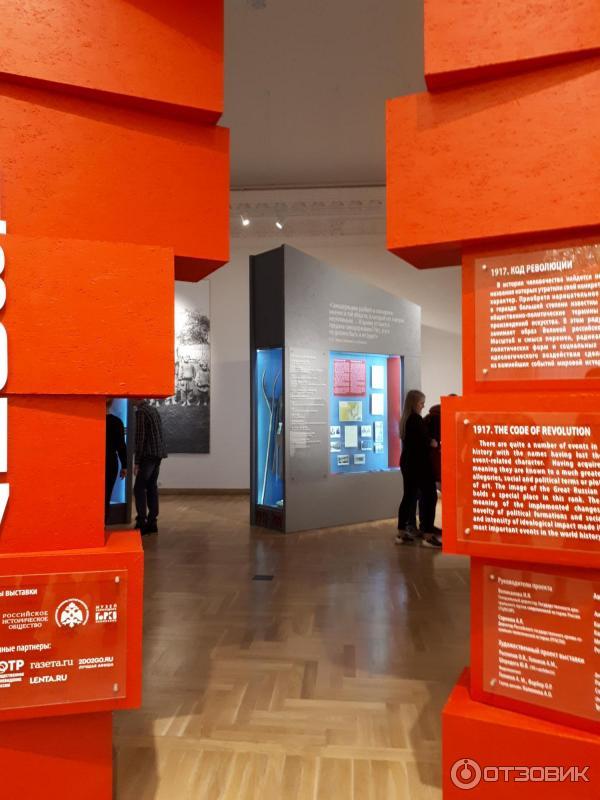 Выставка революция 100
