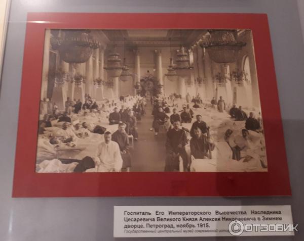 Выставка 1917