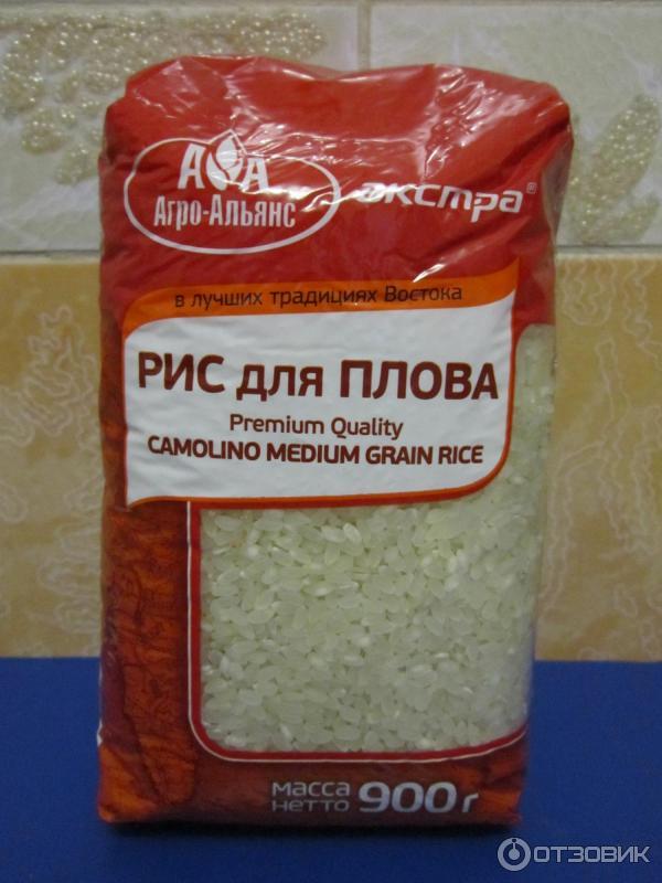 Рис для плова киев