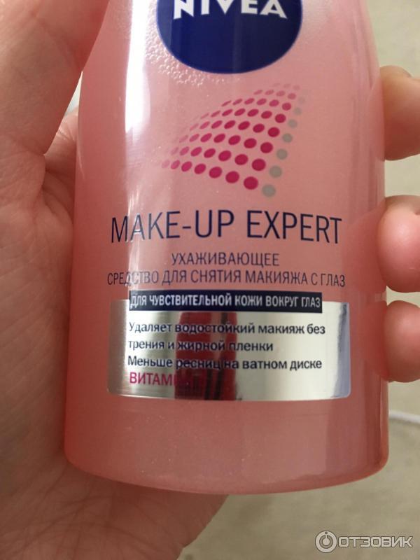 Нивея средство для снятия макияжа ухаживающее6