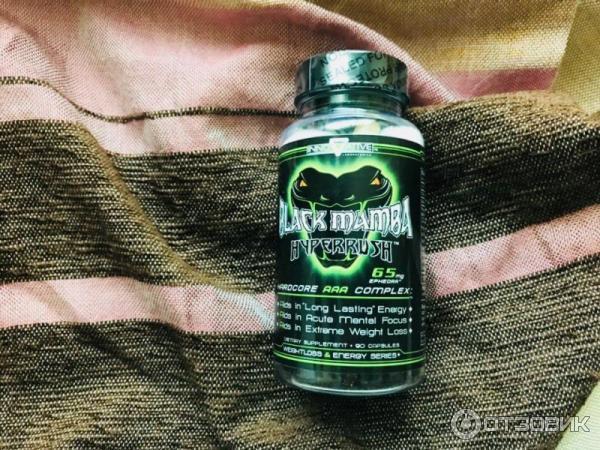 Мамба жиросжигатель тюмень черная