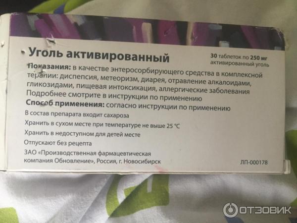 Колготы для беременных relaxsan basic 140 den отзывы 94