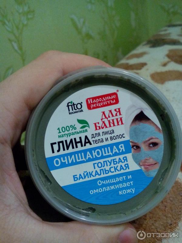 клиника какая глина лучше очищает лицо пропановые