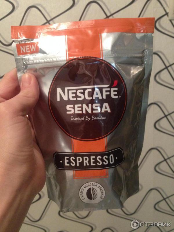 weakness of nescafe To bring nescafe to people around the globe, providing a 1 now 1 nescafe to satisfy every aspect of needs 8 • nescafé mulai beroperasi di indonesia, tepatnya di pabrik panjang di lampung pada tahun 1979.