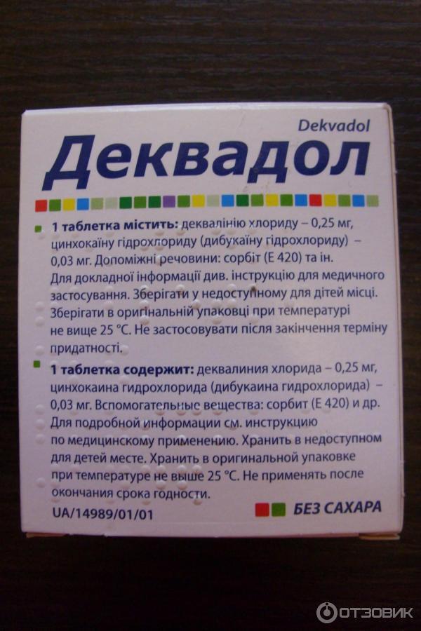 Фигурин для похудения: инструкция, отзывы, цена
