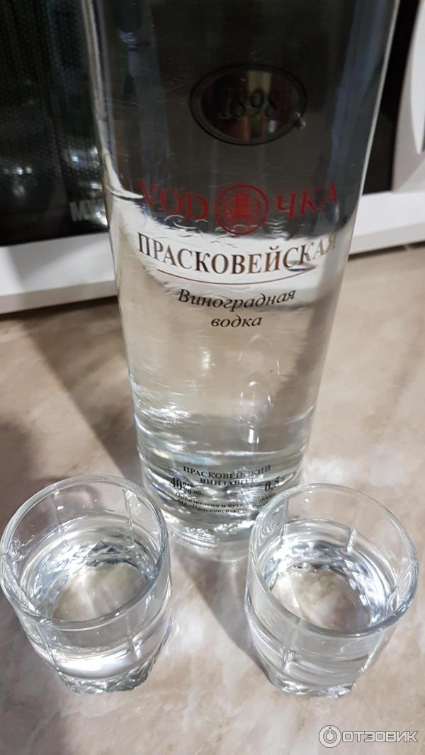 елисеев виноградная водка записки практика