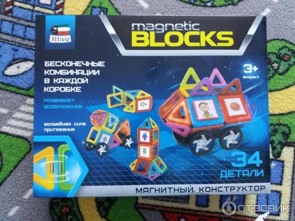 Магнитный конструктор attivio magnetic blocks