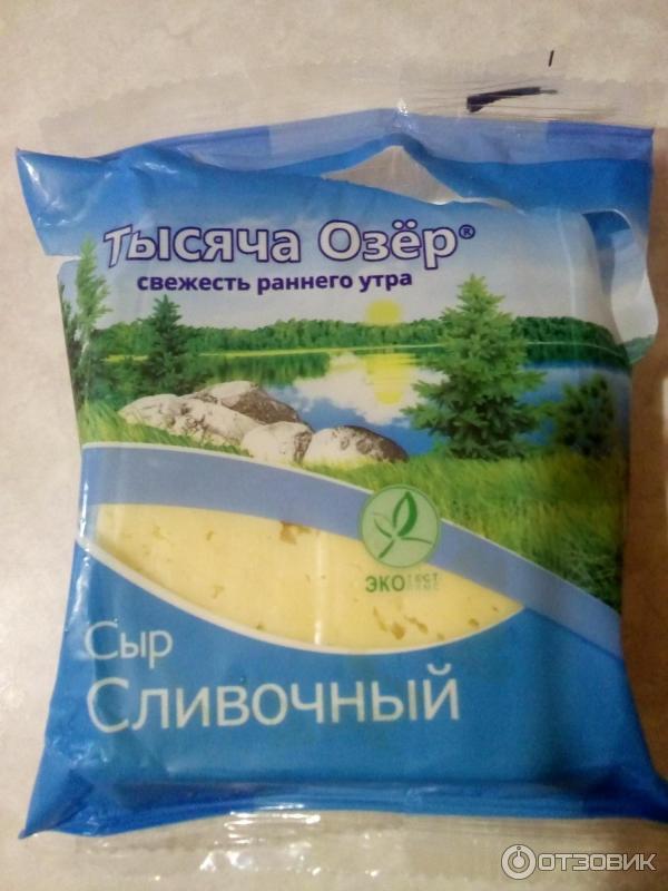 Сыр сливочный тысяча озер отзывы