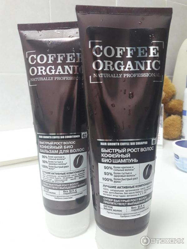 Кофейный бальзам для волос