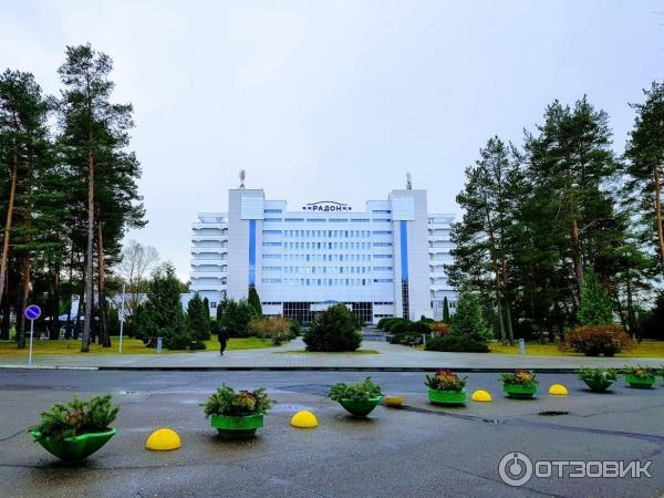 санатории радон отзывы белорусия смесовое