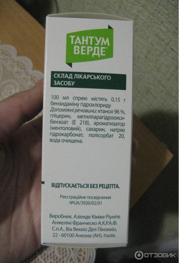 Любовные романы гг беременна 23