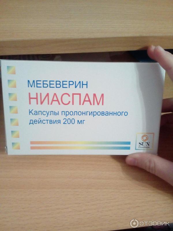 ниаспам таблетки инструкция по применению цена отзывы
