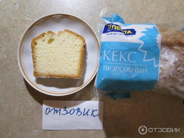 Творожный кекс отзывы