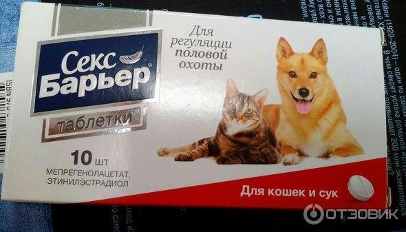 Секс барьер украина