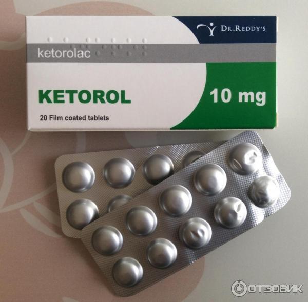 Кеторол при болях в простате