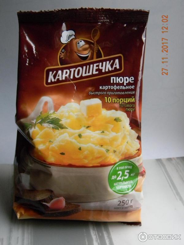 Картофельное пюре быстрого приготовления своими руками
