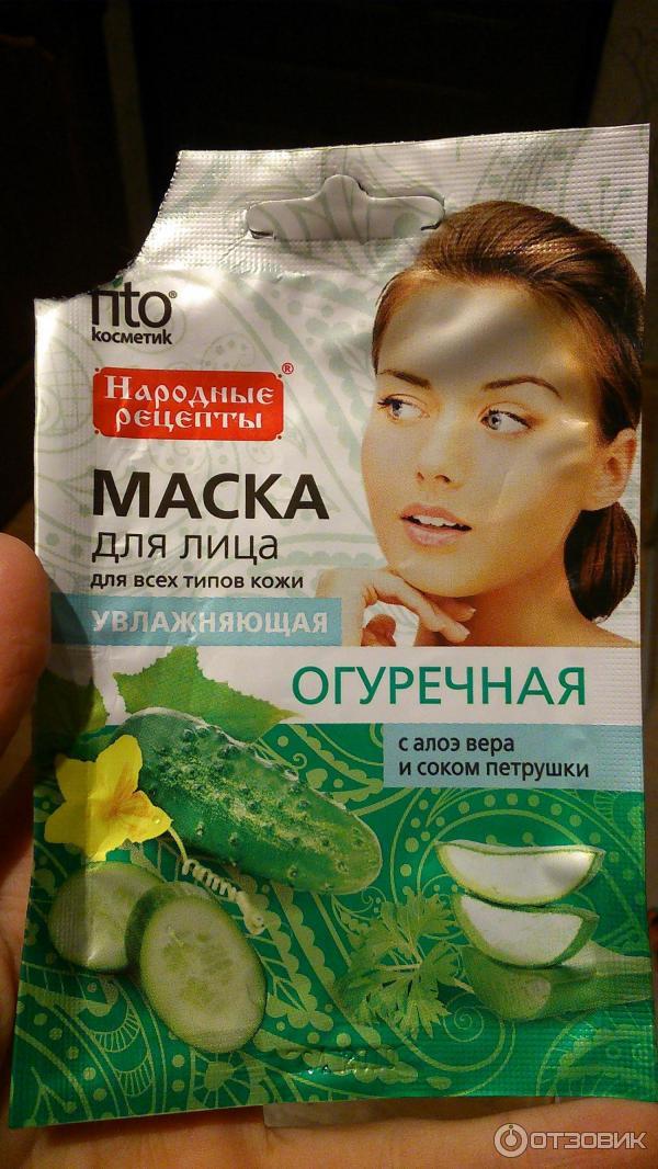 Маска для волос princess hair - уникальный состав, в котором есть все для красоты и здоровья локонов.