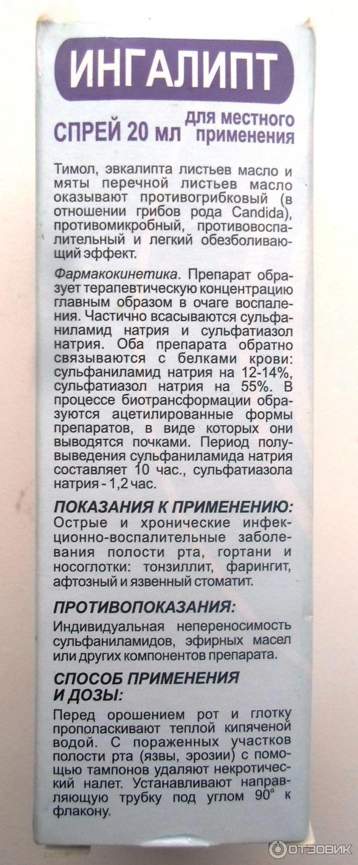 Серый пуховик для беременных 10