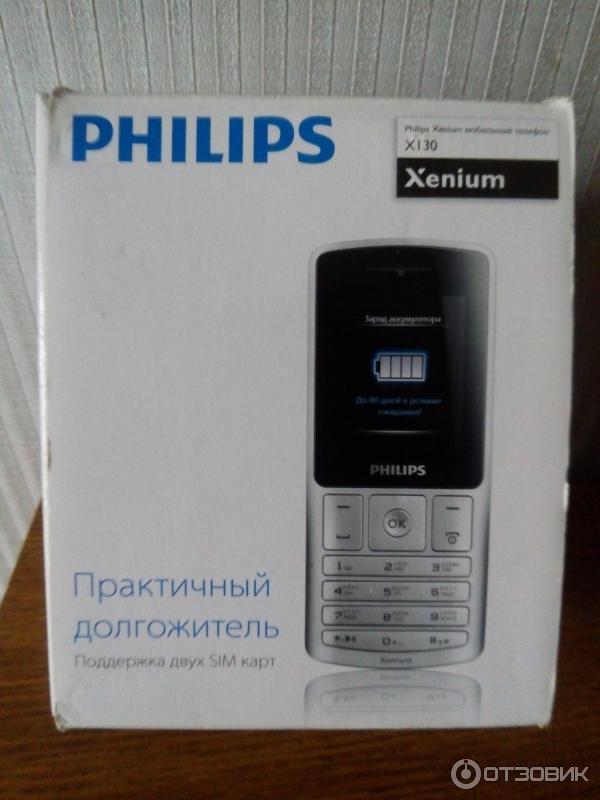 Как сделать телефон филипс 360