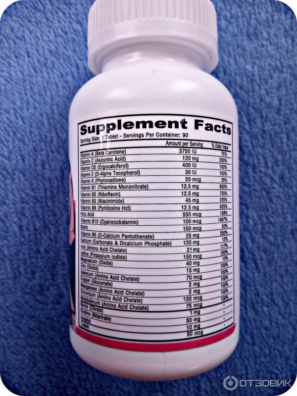Мультивитаминные комплексы для беременных 48
