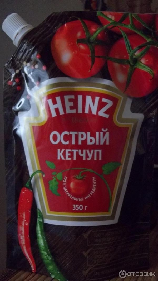 Как сделать кетчуп хайнц в домашних условиях 593