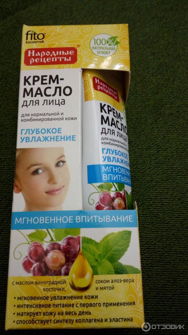 Поэтому для юных девушек полезен специальный крем для лица подростков с противовоспалительным действием, который подходит как для девочек, так и для мальчиков.