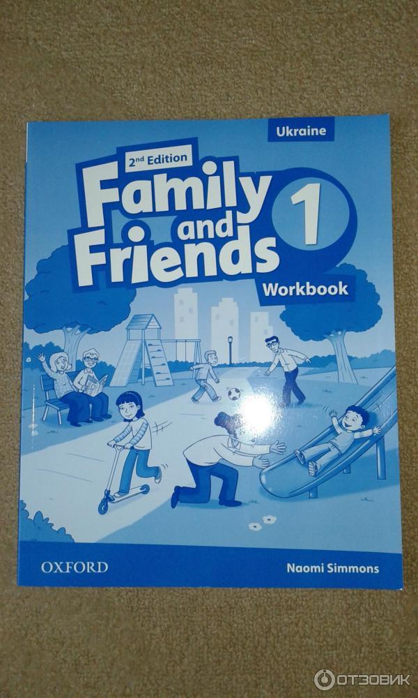 Friends Решебник Рабочая Тетрадь