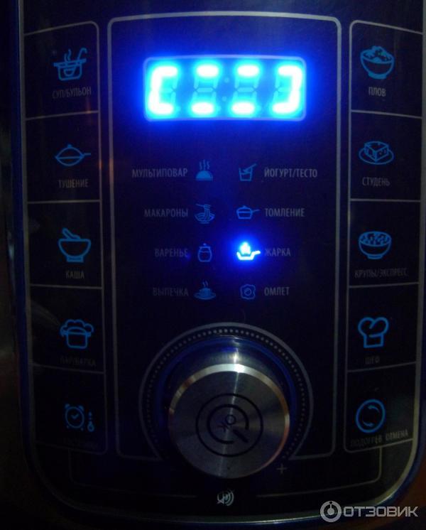 отзывы о мультиварке марта 4320 реальных покупателей применения термобелья