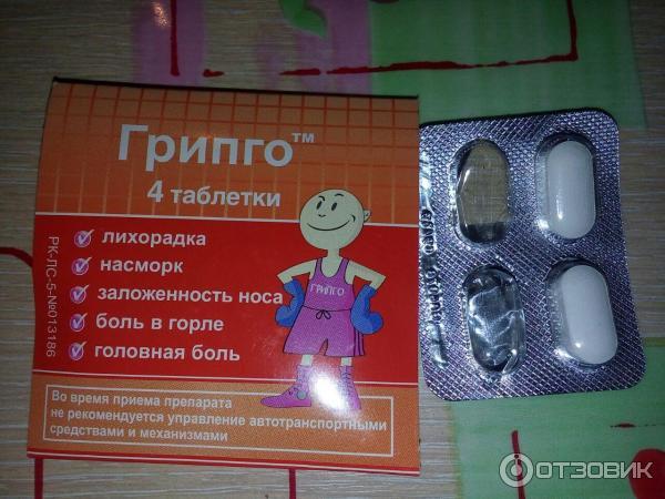 Самые эффективные средства от простуды для беременных 58