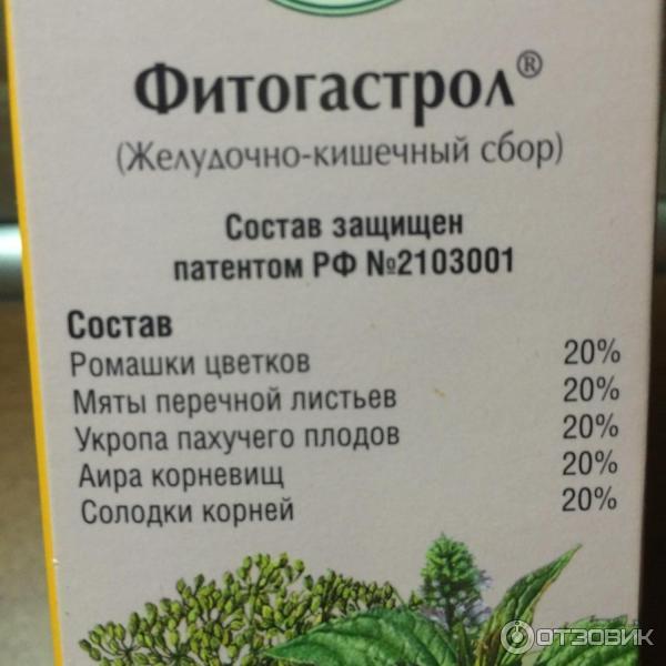 Данное лекарственное средство имеет огромное количество положительных отзывов, в которых люди отмечают улучшение состояния уже спустя через час после приема.